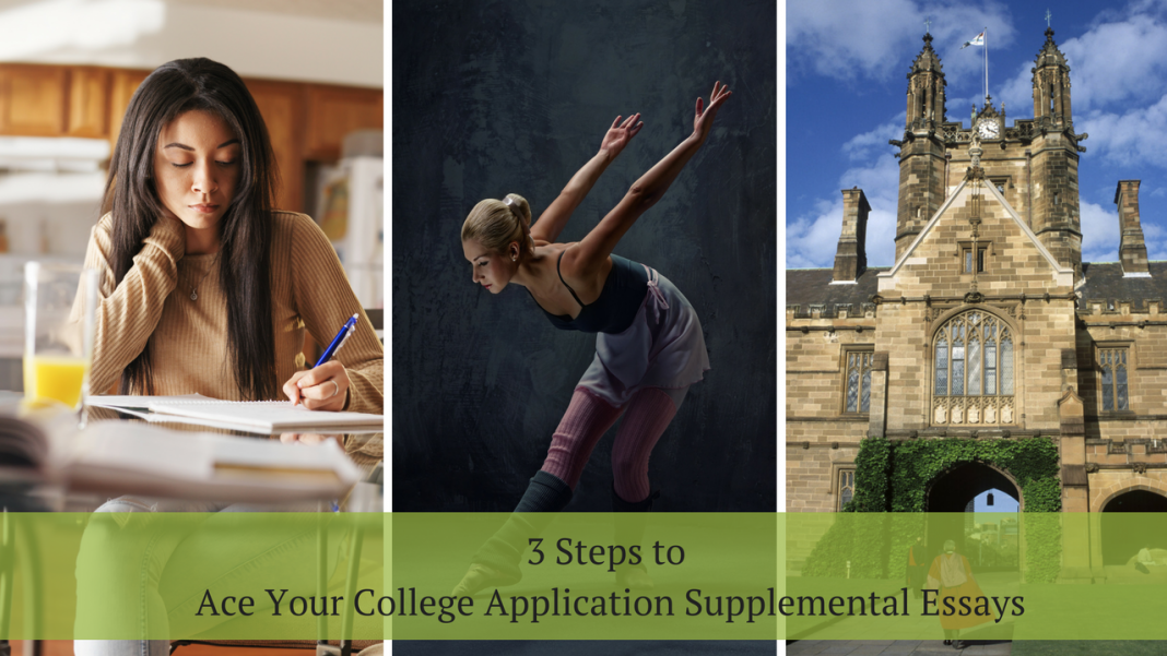 3 Steps to Ace Your College Application Supplemental Essays