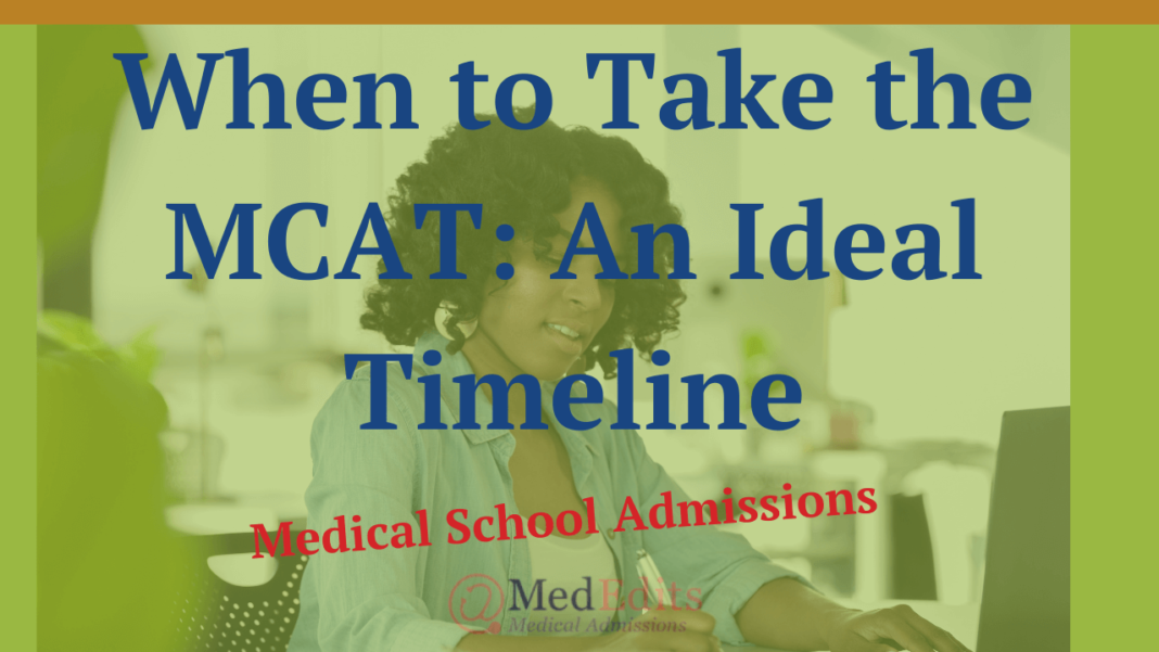 When to take the MCAT